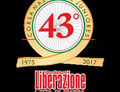 logo43_200-1-1
